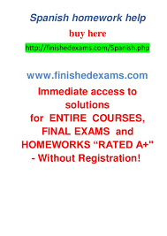 Email homework help   Business studies gcse coursework help