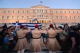 Αποτέλεσμα εικόνας για φωτο εικονες χαρτης ελλαδας και ελληνων πολιτων και ελληνικης σημαιας