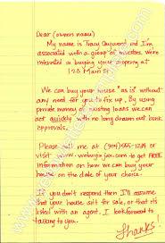 barneybonesus marvelous letter sample letter templates and does it barneybonesus marvelous letter sample letter templates and does it work on exciting irs letter of determination besides letter of intent
