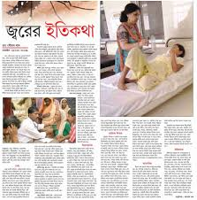 dengue bangla my love tags chikun gunyia dengue dr goutam das fever ganashakti malaria medical knowledge typhoid viral fever posted in medical leave a comment