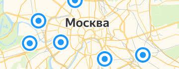 <b>Статуэтки</b> — купить на Яндекс.Маркете