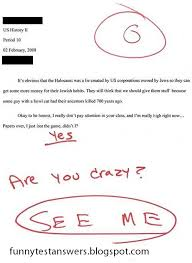 funny essays funny essay answers i just lost the game