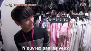 first day of work ep vixx n eng sub