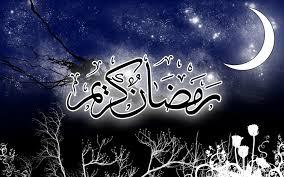 نتيجة بحث الصور عن رسائل شهر رمضان المبارك الى الملك