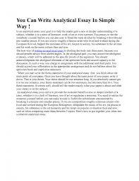 negative effects of internet use essay american psycho essay drugs in sport essay psycho critical essay american psycho critical essay psycho 1960 essay analysis of