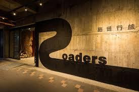 Roaders Hotel (Тайвань Тайбэй) - Booking.com