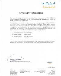 awards achievements the sendan appreciation letter