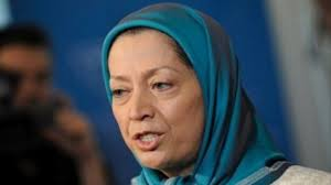 Image result for مریم رجوی