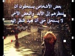 هـــــــــــــــــدية من اغلى صديقة ✿●✿• ورده اليمن  •✿●✿• - صفحة 2 Images?q=tbn:ANd9GcQc2qJuugx0uVdLMLW1gclcY52XaQ5VJoa4S5ymjJal43loeWmlVA