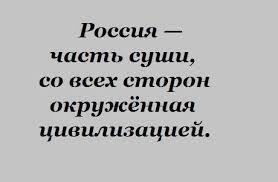Турчинов уволил Сюмар с поста замсекретаря СНБО - Цензор.НЕТ 7581