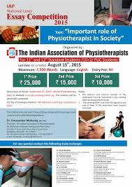 i a p n association of physiotherapist iap national wishers of the noble physiotherapy profession to kindly circulate the information by taking printout of the brochure circulation by electronic media