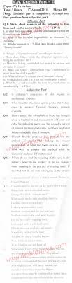 past papers sargodha university ma english part criticism past papers 2014 sargodha university ma english part 2 criticism paper 4