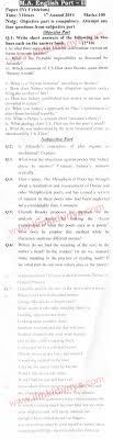past papers sargodha university ma english part criticism past papers 2014 sargodha university ma english part 2 criticism paper 4
