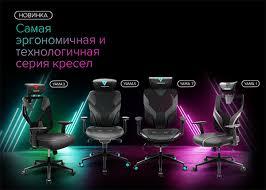 <b>ThunderX3</b> | купить игровые клавиатуры, мыши и коврики ...