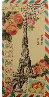 """<b>Конверт подарочный</b> Sima-land """"Париж, я люблю тебя!"""" <b>Арт Узор</b> ..."""