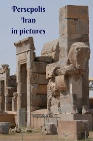 images a gallery from the ancient city persepolis images a gallery from the ancient city