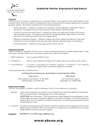 substitute teacher resume sample teaching experience resume resume without experience