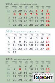 Офсетные <b>календарные блоки</b> печать в типографии