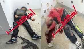 """Résultat de recherche d'images pour """"photos de l'attentat terroriste du musée du bardo"""""""