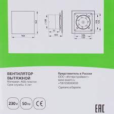 Вентилятор <b>Awenta</b> Escudo100 D100 мм 14 Вт в Иваново ...