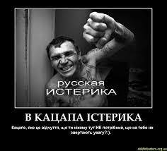 Саакашвили: Рано или поздно дешевые российские игры закончатся - Цензор.НЕТ 6123