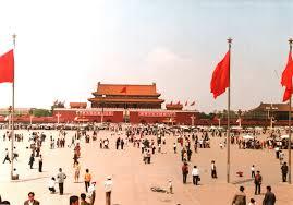 1989 Tiananmen <b>Square</b> protests - Wikipedia