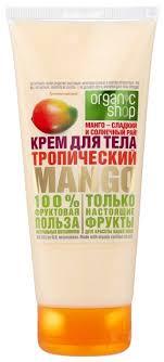 <b>Крем для тела</b> Organic Shop <b>Тропический</b> манго — купить по ...