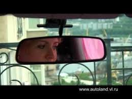 Элегантные <b>шторки в салон</b> автомобиля AUTOLAND   Автонаходка