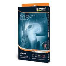 B.Well <b>Бандаж на коленный</b> сустав W-339, xl серый - купить, цена ...