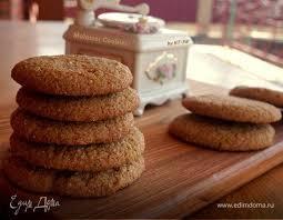 <b>Печенье с</b> мелассой | Рецепт | Идеи для <b>блюд</b>, Рецепты <b>печенья</b> ...
