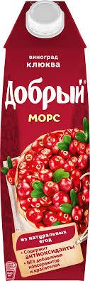 Купить <b>МОРС Добрый</b> Виноград <b>клюква</b> т/пак. 1 л (12 штук) в ...