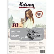<b>Karmy</b> (Карми) - <b>сухой корм</b> для кошек