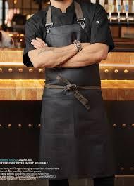 Chef Works Australia - <b>Urban</b> Collection Vol.1 | Спецодежда ...