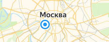 «<b>Подвески Дева</b>» — Ювелирные украшения — купить на Яндекс ...