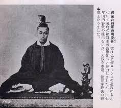 「徳川慶喜」の画像検索結果