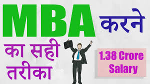 careers in mba iim admission process cat gmat mba  careers in mba iim admission process cat gmat mba 2325235223442375 23252366 236023612368 23402352236823252366