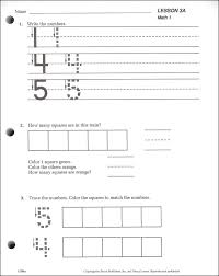 Saxon Math 1 Student Workbooks / Fact Cards (001523) Details ...... Saxon Math 1 Student Workbooks / Fact Cards | Additional photo (inside page) ...