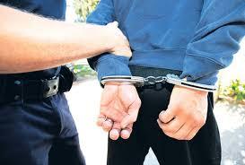 Rezultat slika za хапшења