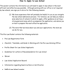 how to apply to law school pdf school admissions process