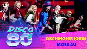 Dschinghis Khan - Moskau (Disco of the <b>80's</b> Festival, Russia, 2011 ...