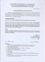 aligarh muslim university university jobs local advertisement no 1 2014 for the guest faculty mechanical engineering
