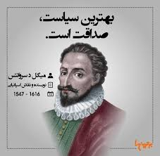 Image result for سخن بزرگان