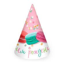 Детская одноразовая посуда С Днем Рождения - купить <b>набор</b> ...