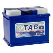 Аккумуляторы <b>TAB</b> в Новосибирске. Купить автомобильный ...