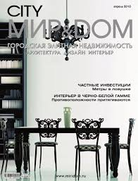 Mir&Dom. City by Dmitry Chilikin - issuu