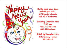 Free New Years Invitations for New Year's Eve or Day Party