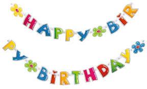 <b>Гирлянда</b> 160см <b>Happy</b> Birthday бумажная - интернет-магазин ...