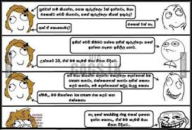 Meanwhile a couple on a date   Sri Lankan Memes via Relatably.com