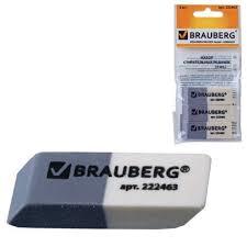 <b>Резинки стирательные BRAUBERG</b>, набор <b>3 шт</b>.,серо-белые ...