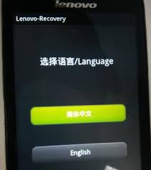 Solved: S650 How to change recovery menu to English - Lenovo ...